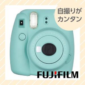 チェキ FUJIFILM  instax mini 8+(プラス) ミント INSTAX-MINI8+Mint【×メール便不可】|rijapan