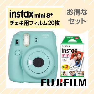 チェキ instax mini 8+ ミント + チェキフィルム(20枚) INSTAX-MINI8+Mint/MINI-WW2 【×メール便不可】|rijapan