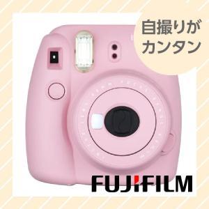チェキ FUJIFILM  instax mini 8+(プラス) ストロベリー INSTAX-MINI8+Strawberry【×メール便不可】|rijapan
