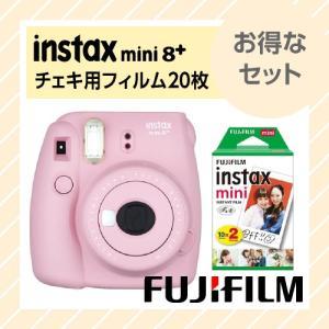 チェキ instax mini 8+ ストロベリー + フィルム(20枚) MINI8+Strawberry/MINI-WW2 【×メール便不可】|rijapan