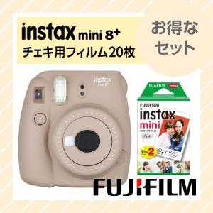チェキ instax mini 8+ ココア + チェキフィルム(20枚) INSTAX-MINI8+Cocoa/MINI-WW2 【×メール便不可】|rijapan