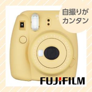 チェキ FUJIFILM インスタントカメラ instax mini 8+ ハニー INSTAX-MINI8+Honey 【×メール便不可】|rijapan