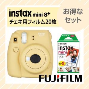 チェキ instax mini 8+ ハニー + チェキフィルム(20枚) INSTAX-MINI8+Honey/MINI-WW2 【×メール便不可】|rijapan