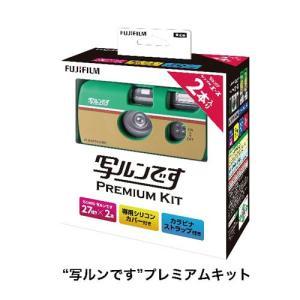 【当店入荷済・即納可能!】FUJIFILM レンズ付フィルム...