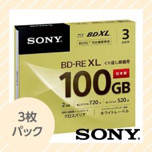 SONY ブルーレイディスク 繰り返し録画用 3層100GB...