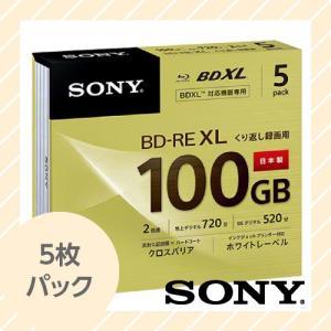 SONY  ブルーレイディスク  繰り返し録画用  3層100GB 5BNE3VCPS2 5枚パック 【×メール便不可】|rijapan