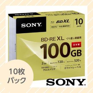 SONY ブルーレイディスク 10枚パック 繰り返し録画用 ...