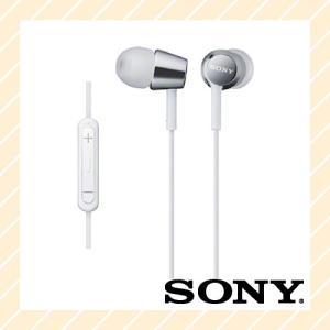 イヤホン インナーイヤーレシーバー iPod iPhone iPad 対応 密閉型 ホワイト MDR-EX150IP W SONY ソニー|rijapan