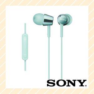 イヤホン インナーイヤーレシーバー iPod iPhone iPad 対応 密閉型 ミントブルー MDR-EX150IP L SONY ソニー|rijapan
