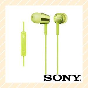 イヤホン インナーイヤーレシーバー iPod iPhone iPad 対応 密閉型 ライムグリーン MDR-EX150IP G SONY ソニー|rijapan