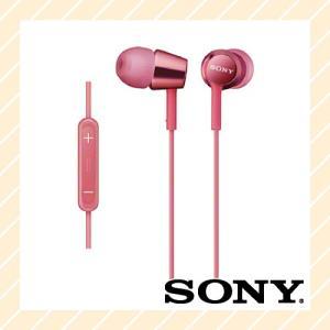 イヤホン インナーイヤーレシーバー iPod iPhone iPad 対応 密閉型 ピンク MDR-EX150IP PI SONY ソニー|rijapan