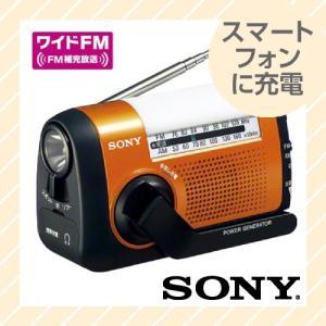 FM AM 手回し充電 ポータブルラジオ ソフ...の関連商品3