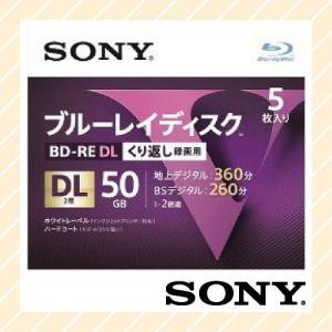 SONY ソニー 長時間録画用 BD-RE  2層 50GB  くり返し録画用  インクジェットプリンタ対応  5枚パック 5BNE2VLPS2 【×メール便不可】|rijapan