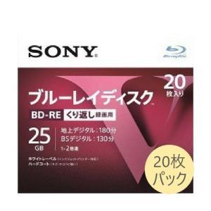 SONY  くり返し録画用BD-RE  1層25GB  20枚パック 20BNE1VLPS2   【×メール便不可】|rijapan