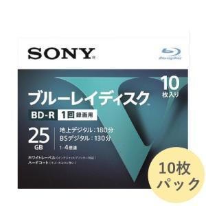 SONY  1回録画用BD-R  1層25GB  10枚パック 10BNR1VLPS4  【×メール便不可】|rijapan