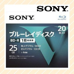 SONY  1回録画用BD-R  1層25GB  20枚パック 20BNR1VLPS4  【×メール便不可】|rijapan