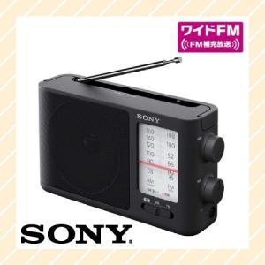 FM AM ポータブルラジオ ラジオ ワイドFM対応 ブラック ICF-506 SONY ソニー|rijapan
