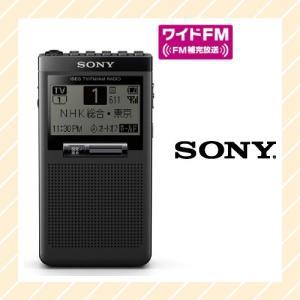 ワンセグTV音声 FMステレオAMラジオ ブラック XDR-64TV SONY ソニー|rijapan