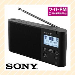 FMステレオ AM ラジオ めざましおやすみタイマー ワンセグTV音声 ブラック XDR-56TVB SONY ソニー|rijapan