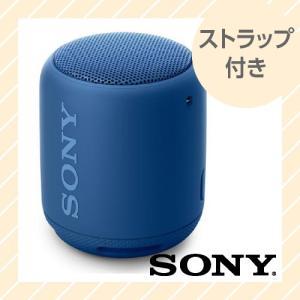 SONY ソニー 防水ワイヤレスポータブルスピーカー フルレンジスピーカーユニット搭載 Bluetooth対応 ブルー SRS-XB10LC 【×メール便不可】|rijapan
