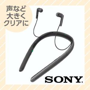 首かけ集音器 ブラック SMR-10 BC SONY ソニー|rijapan
