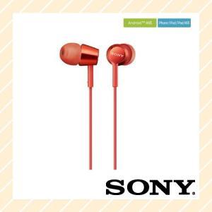 在庫処分 在庫限りの特価品 イヤホン 密閉型インナーイヤーレシーバー スマートフォン対応 レッド MDR-EX155AP RQ SONY ソニー rijapan