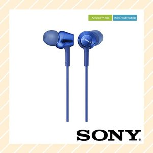 イヤホン インナーイヤーレシーバー 12mmドライバーユニット採用 スマートフォン対応 密閉型 ブルー MDR-EX255AP LQ SONY ソニー|rijapan