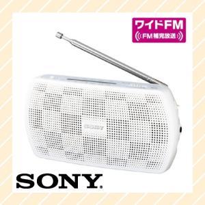 FM AM ステレオ ポータブル ラジオ ワイドFM対応 ホワイト SRF-19WC SONY ソニー|rijapan
