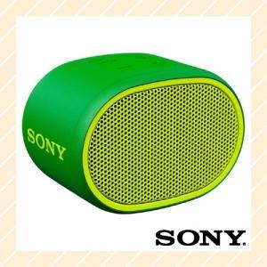 ワイヤレスポータブルスピーカー 防水 Bluetooth対応 グリーン SRS-XB01G SONY ソニー|rijapan