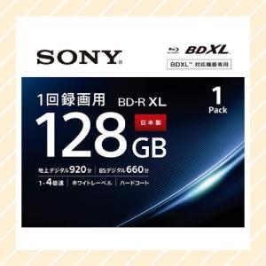 ブルーレイディスク 1回録画用 1枚パック BD-R 128GB 4層 BNR4VAPJ4 SONY ソニー メール便可 ポスト投函|rijapan