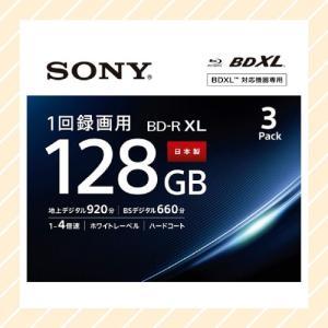 ブルーレイディスク 1回録画用 3枚パック BD-R 128GB 4層 3BNR4VAPS4 SONY ソニー|rijapan
