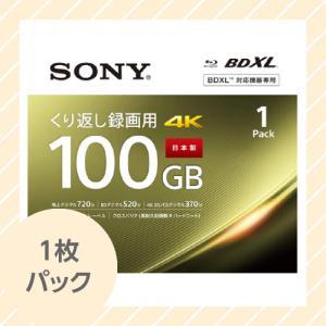 ブルーレイディスク 繰り返し録画用 1枚パック 4K対応 BD-RE XL 100GB 3層 BNE3VEPJ2 SONY ソニー メール便OK ポスト投函|rijapan
