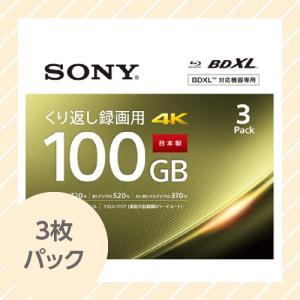 ブルーレイディスク 繰り返し録画用 3枚パック 4K対応 BD-RE XL 100GB 3層 3BNE3VEPS2 SONY ソニー|rijapan