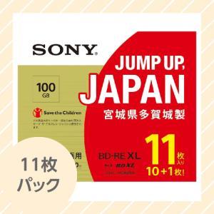 ブルーレイディスク 繰り返し録画用 11枚パック(10枚+1枚増量)BD-RE XL 100GB 3層 インクジェット対応ワイド 11BNE3VZPS2 SONY ソニー|rijapan