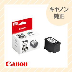 CANON キヤノン 純正FINEカートリッジ BC-345XL ブラック 大容量 BC-345XL|rijapan