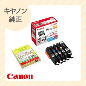 CANON キヤノン 純正 インクタンク BCI-381(BK/C/M/Y)+ インクタンク BCI-380 5色マルチパック 標準容量 BCI-381+380/5MP|rijapan