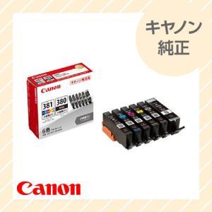 CANON キヤノン 純正 インクタンク BCI-381s(BK/C/M/Y/GY)+ インクタンク BCI-380s 6色マルチパック 小容量 BCI-381S+380S/6MP|rijapan