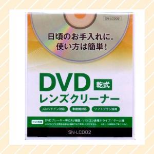 TSUTAYAオリジナル  DVD乾式レンズクリーナー SN-LCD02  【○メール便可】|rijapan