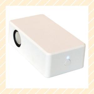 のせるとスピーカー iPhoneを載せるだけ ホワイト 在庫限り SN-SE001WH|rijapan