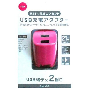 TSUTAYA ツタヤ オリジナル USB充電アダプター USB端子2口 ピンク SN-A06PK【×メール便不可】 rijapan