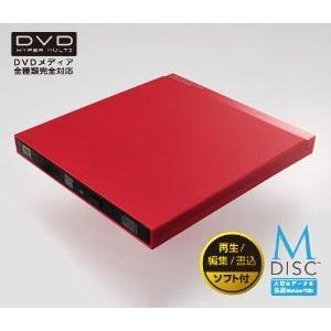 ロジテック M-DISC対応 DVDドライブ 再生・編集・書き込みソフト付 レッド LDR-PUB8U3V-RD【×メール便不可】|rijapan