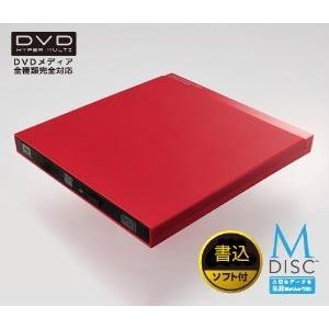 ロジテック M-DISC対応 DVDドライブ 書き込みソフト付 レッド LDR-PUB8U3L-RD【×メール便不可】|rijapan