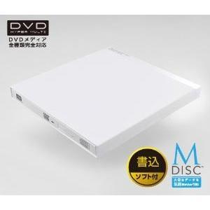 ロジテック M-DISC対応 DVDドライブ 書き込みソフト付 ホワイト LDR-PUB8U3L-WH【×メール便不可】|rijapan