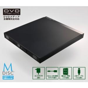 ロジテック M-DISC対応 DVDドライブ ブラック LDR-PUB8U3T-BK【×メール便不可】|rijapan