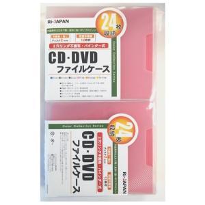ディスクファイルケース 24枚収納 2個セット バインダー式 ピンク 在庫処分 DFC-B24PK2 RIJAPAN|rijapan
