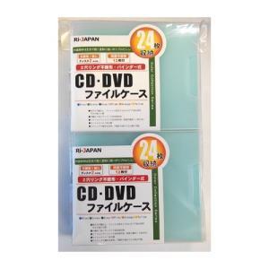 ディスクファイルケース 24枚収納 2個セット バインダー式 ブルー 在庫処分 DFC-B24BL2 RIJAPAN|rijapan