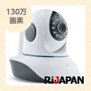 防犯カメラ IPネットワークカメラ RCC-9801CSN RiJAPAN|rijapan
