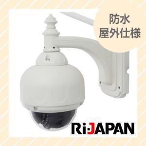 パン・チルト型で防塵・防水仕様 多彩な機能のIPネットワークカメラ 新発売! [RCC-9805WP]【×メール便不可】|rijapan