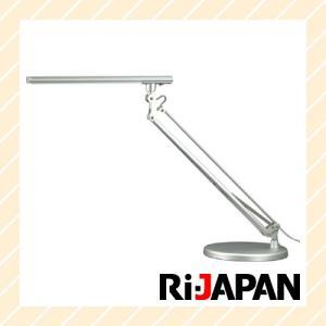 デスクライト LED デスクスタンド 昼白色 1200ルクス 目に優しい照明 LDL-3068SV RiJAPAN|rijapan