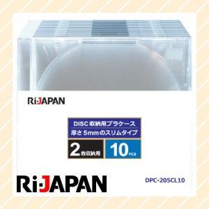 ブルーレイディスク DVD CD ケース 2枚収納 10枚組 スリムタイプ クリア DPC-205CL10 在庫処分特価 数量限定|rijapan